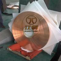 磷青铜带价格 优质磷铜带 C5210磷铜带 磷铜带厂家