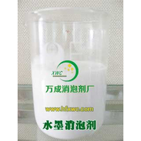 合肥新万成供应印刷工业品用消泡剂 PCB油墨消泡剂