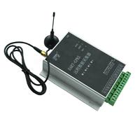 工业级HART GPRS RTU远程数据采集器支持GSM短信