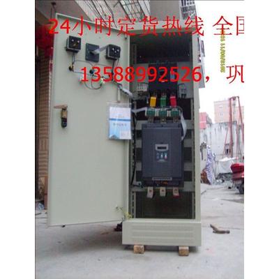 代理销售旁路接触器控制柜220kw搅拌机专用