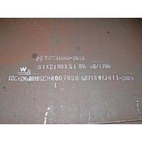 12Cr2Mo1R舞钢产大厚度压力容器用抗氢钢板