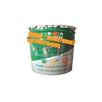 江苏徐州供应高品质无机硅酸锌底漆 免费发样品