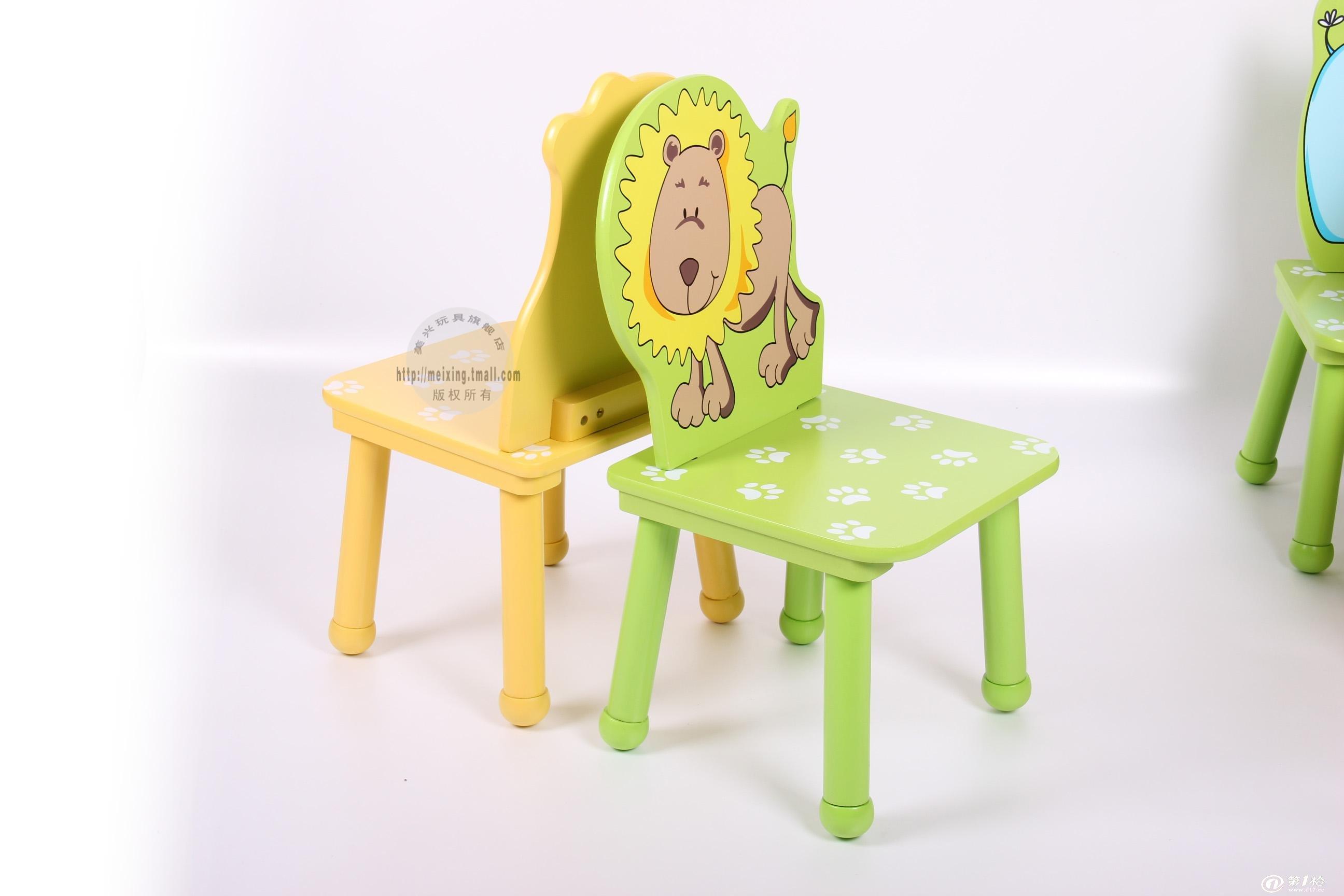 促销动物卡通宝宝坐椅 儿童桌椅 木制书桌学习桌套装组合