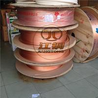优质紫铜管 紫铜管价格 C1011紫铜管 国标紫铜管 紫铜管