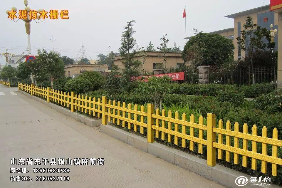 美丽乡村建设用仿木栅栏
