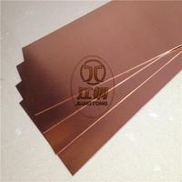 高精紫铜板 紫铜板厂家 无氧紫铜板 C1011紫铜板 红铜板