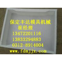 高速沟盖板模具 厂家供应高速沟盖板模具 高速沟盖板模具质量