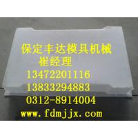 高铁盖板模具 高铁盖板模具设计 高铁盖板模具图片