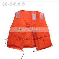 东台船用工作救生衣 通用型背心式救生衣 救生衣江苏厂家