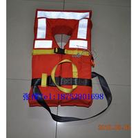 DFY-II新型救生衣新标准船用救生衣东台船用工作救生衣