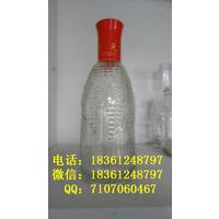 供应玻璃瓶酒瓶250毫升玉米瓶