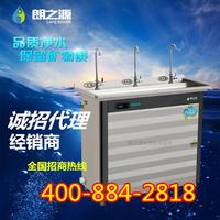 秒杀校园商用温热饮水机台节能直饮水机不锈钢立式工厂开水器温热