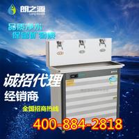 特价秒杀台式商用不锈钢工厂节能温热饮水机净水qy8千亿国际校园开水器