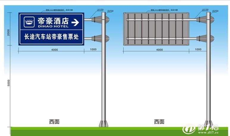 F型道路指示牌厂家 交通指示牌/公路标志牌/景区标志牌/高速公路标志牌的优势: 1、外观精致,国产与进口反光膜可供选择,具有很好的视觉效果; 2、实用性强,防腐性、耐候性、适应高温和寒冷天气、安装方便; 3、使用寿命长,免更换、免维护,相对其他型材有明显综合成本优势; 4、生产原材料符合环保标准,低碳、环保、绿色、健康的交通设施型材。 5、组装简单,直接用铆钉和螺丝就可以了,不需要焊接,不需要专业的安装人员,节省大量安装成本。如不懂安装,我们有专业的指导人员可进行指导。 产品包装: 均使用(覆膜)包装或是