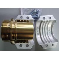 DIN2817-铝合金卡箍黄铜比塔接头