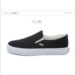 供应天天新款运动帆布鞋 生产厂家 耐磨 吸汗 防臭  透气