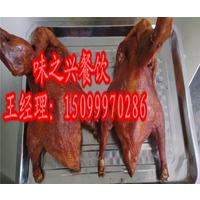 茶油鸭培训广州茶油鸭培训