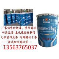 聊城耐酸防腐漆 氯化橡胶防腐漆价格