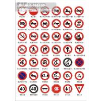 宁波共创3.0铝标志牌订做生产厂家