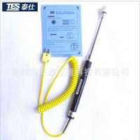 台湾泰仕NR81532B带延长杆热电偶探头