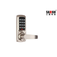 酒店锁 指纹密码锁