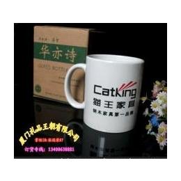 <em>陶瓷</em><em>杯子</em> 马克<em>杯子</em> <em>广告</em>杯 咖啡杯 奶茶杯 啤酒杯 logo 礼品杯
