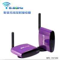 柏旗特5.8G无线影音收发器PAT-650