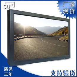 深圳市京孚光电供应壁挂式50寸液晶监视器HDMI接口厂家直销