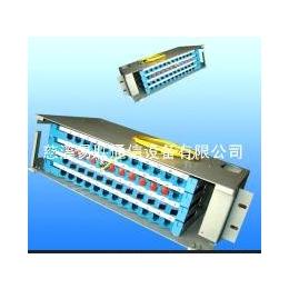 ODF单元箱、ODF光纤配线箱、ODF光纤配线柜