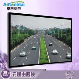 深圳市京孚光电厂家直销70寸工业级液晶监视器高清显示安防专用