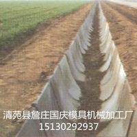 混凝土引水槽模具生产加工