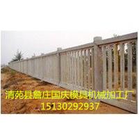 高铁路基防护栅栏模具 栅栏铁路模具供货价