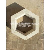 六角护坡模具  六棱块护坡模具产品供应