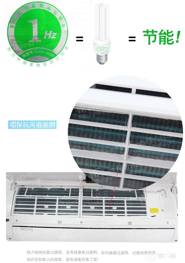 格力空调kfr一33gak电路图
