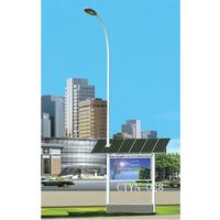 武汉太阳能路灯供应厂家