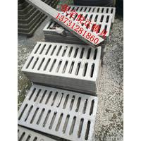 流水排水沟盖板模具产品标准