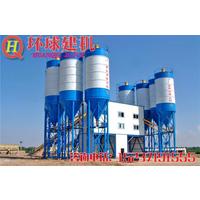 环球建机供应HZS240型混凝土搅拌站