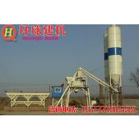 环球建机供应HZS60型混凝土搅拌站