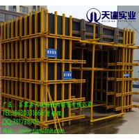 剪力墙q235模板支撑框架