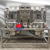 调配罐称重传感器计量系统