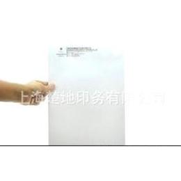 楚地印务 ****定制印刷 凤凰快印 A5彩色信纸 低价制作 凤凰