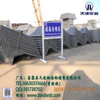 剪力墙模板支撑框架架构