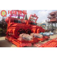环球建机供应JS500双轴混凝土搅拌机
