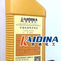 空压机积碳清洗剂_凯迪化工KD-L211价格优惠