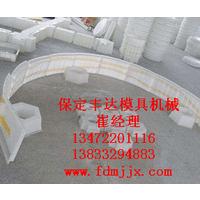 高速护坡模具制定高速护坡模具厂家高速护坡模具生产厂家