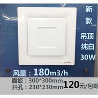 上海松日换气扇新款上市工程内部采购价格
