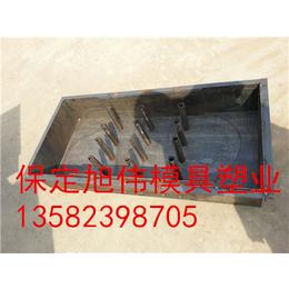 水泥盖板钢模具厂家供应