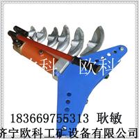 圆管小型电动弯管机便携式电动液压弯管机