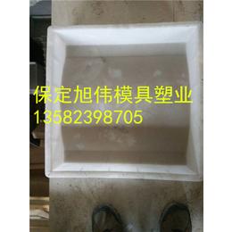 水利工程专用引水槽模具