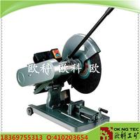 带电机砂轮切割机电驱动小型砂轮切割机